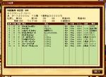 3億円!!.PNG