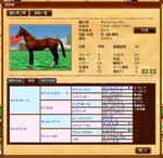 5冠馬フェイタン1.PNG