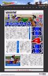 キャット新聞.PNG