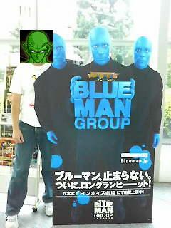 青と緑、似ていると思うんだ。.PNG